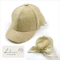 子供服Littlestars(コドモフクリトルスターズ)の帽子/キャップ