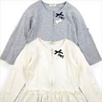 子供服Littlestars(コドモフクリトルスターズ)のトップス/カーディガン