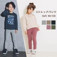 子供服Littlestars | LTSK0001303