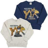 子供服Littlestars | LTSK0001320