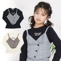 子供服Littlestars | LTSK0001269