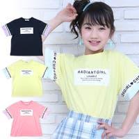 子供服Littlestars | LTSK0001111
