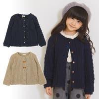 子供服Littlestars | LTSK0001358