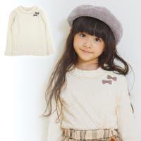 子供服Littlestars | LTSK0001378