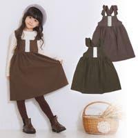 子供服Littlestars | LTSK0001379