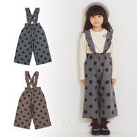 子供服Littlestars | LTSK0001380