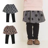 子供服Littlestars | LTSK0001315