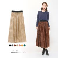 CLOTHY(クロシィ)のスカート/プリーツスカート