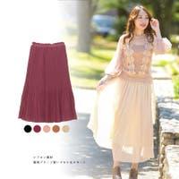 CLOTHY(クロシィ)のスカート/ロングスカート・マキシスカート