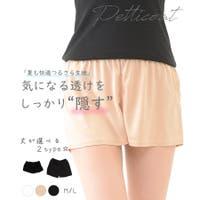 CLOTHY | LOSW0005651