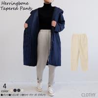 CLOTHY | LOSW0005649