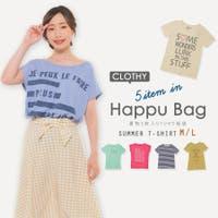 CLOTHY(クロシィ)のイベント/福袋