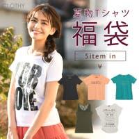 CLOTHY | LOSW0000780
