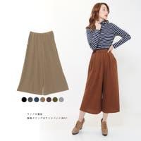 CLOTHY(クロシィ)のパンツ・ズボン/パンツ・ズボン全般