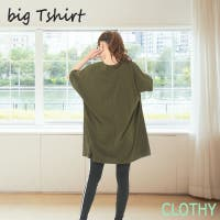 CLOTHY(クロシィ)のトップス/チュニック