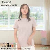 CLOTHY(クロシィ)のトップス/カットソー