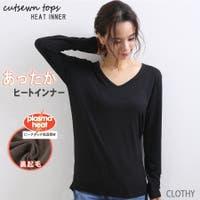 CLOTHY | LOSW0000736