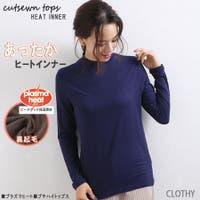 CLOTHY | LOSW0000737