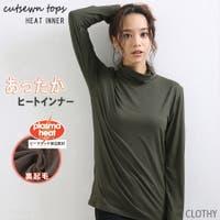 CLOTHY | LOSW0000739