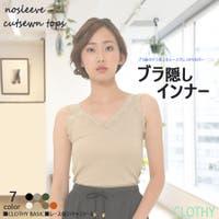 CLOTHY | LOSW0000761