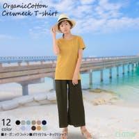 CLOTHY | LOSW0000781