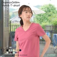 CLOTHY | LOSW0000782