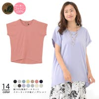 CLOTHY | LOSW0000784