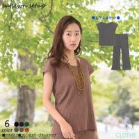 CLOTHY | LOSW0000774