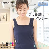 CLOTHY(クロシィ)のトップス/キャミソール