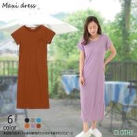 CLOTHY(クロシィ)のワンピース・ドレス/マキシワンピース
