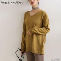 CLOTHY(クロシィ)のトップス/ニット・セーター