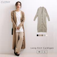 CLOTHY | LOSW0000742