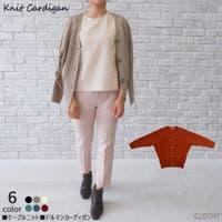 CLOTHY | LOSW0005647