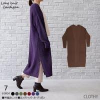 CLOTHY | LOSW0005648