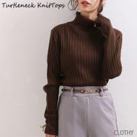 CLOTHY | LOSW0000743