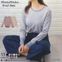 CLOTHY | LOSW0005653