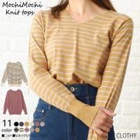CLOTHY | LOSW0005654