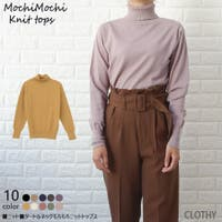 CLOTHY | LOSW0005657