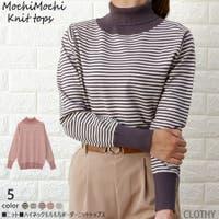 CLOTHY | LOSW0005658