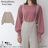 CLOTHY | LOSW0005659
