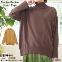 CLOTHY | LOSW0005660