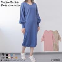 CLOTHY | LOSW0005664