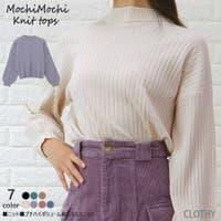 CLOTHY | LOSW0005655