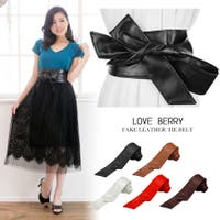 Love Berry(ラブベリー)の小物/ベルト