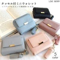 Love Berry(ラブベリー)の財布/二つ折り財布