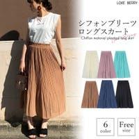 Love Berry(ラブベリー)のスカート/プリーツスカート