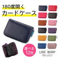 Love Berry(ラブベリー)の財布/財布全般