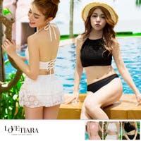 LoveTiara(ラブティアラ)の水着/水着セット
