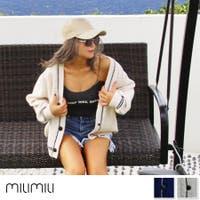 MILIMILI (ミリミリ)のトップス/カーディガン