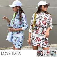 LoveTiara(ラブティアラ)のスポーツウェア・フィットネスウェア/スポーツウェア・フィットネスウェア上下セット